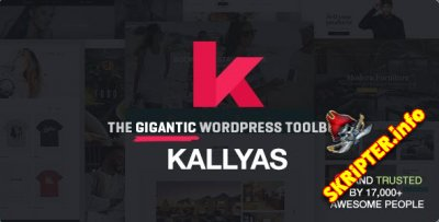 Kallyas v4.10.3 - многоцелевой шаблон для WordPress