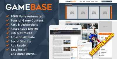 GameBase v1.3 - скрипт игрового сайта
