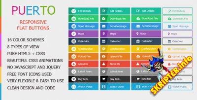 Puerto v1.0 - адаптивные кнопки в плоском стиле