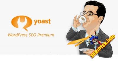 Yoast SEO Premium Plugins Pack Rus (11.11.2016) - сборка seo плагинов для WordPress