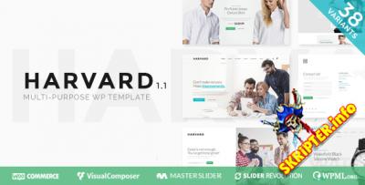 Harvard v1.1 - универсальный шаблон для WordPress