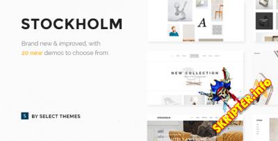 Stockholm v3.1 - многофункциональный для WordPress