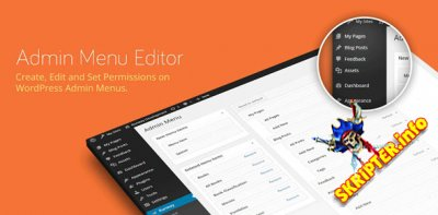 Admin Menu Editor Pro v2.3.1 - редактор меню администратора WordPress