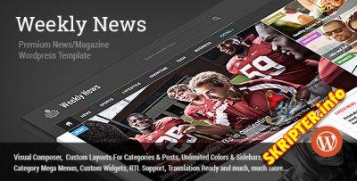 Weekly News v2.5.4 - новостной шаблон для Wordpress