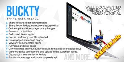 Buckty v1.1 - скрипт хостинга файлов