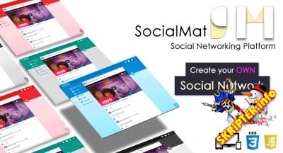 Socialmat v1.6.2 - скрипт социальной сети
