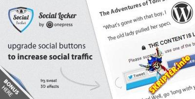Social Locker v4.5.5 - социальный замок для Wordpress