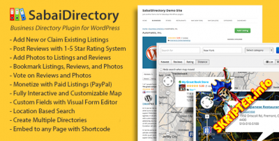 Sabai Directory v1.3.34 - плагин создания бизнес-каталогов для WordPress