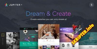 Jupiter v5.1.3 - журнальная тема для WordPress