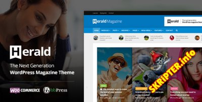 Herald v1.4.3 - универсальный шаблон для WordPress