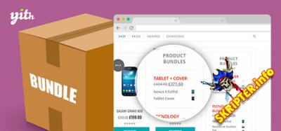 Yithemes Ecommerce Plugins Pack - сборка плагинов для WordPress