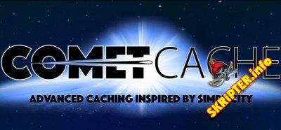 Comet Cache Pro v160521 - плагин ускорения загрузки WordPress