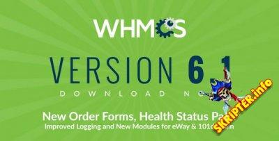 WHMCS v6.1.0 Rus Nulled– биллинговая система для хостинга