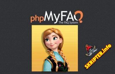 phpMyFAQ 2.9.0 Rus - система вопросов и ответов
