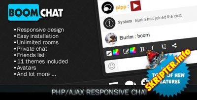 BoomChat v7.1 - многопользовательский чат