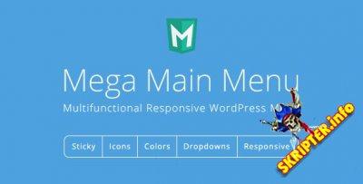 Mega Main Menu v2.1.7 Rus - плагин мега-меню для WordPress