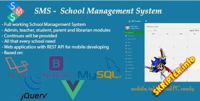 SMS v3.4 - School Management System