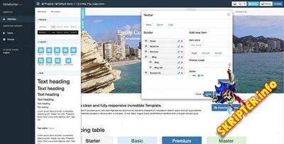 XSiteBuilder v1.1 - конструктор сайтов