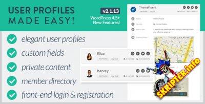 User Profiles Made Easy v2.1.13 - плагин профиля, авторизации и регистрации для Wordpress