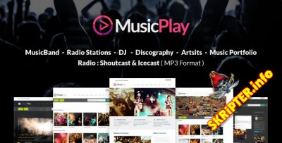 MusicPlay v9.2.0 - музыкальный шаблон для WordPress