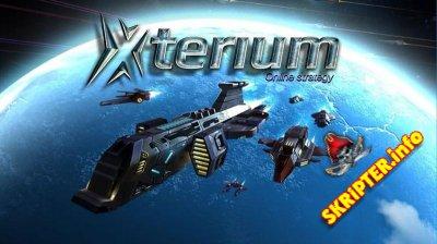 Скрипт браузерной игры XTerium