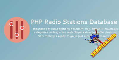 Radio Stations Database v1.4 - онлайн радио
