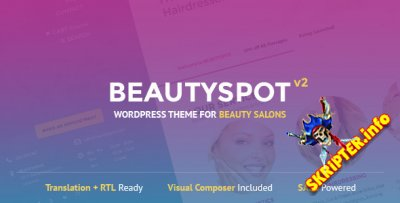 BeautySpot v2.2.6 - WordPress тема для салонов красоты