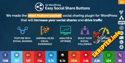 Easy Social Share Buttons v3.7 - социальные кнопки для WordPress