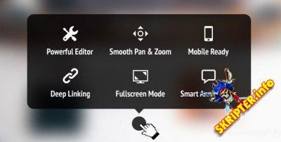 Annotator Pro v1.1.2 - всплывающие подсказки и масштабирование для изображений
