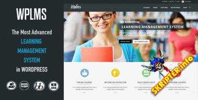 WPLMS v2.2.2 Rus - шаблон системы управления обучением для WordPress