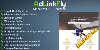 AdLinkFly v3.1.1 - скрипт сервиса коротких ссылок