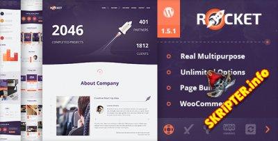 Rocket v1.4.1 - многоцелевой шаблон для WordPress
