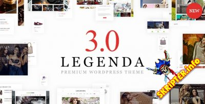 Legenda v3.0.1 - универсальный шаблон для WordPress