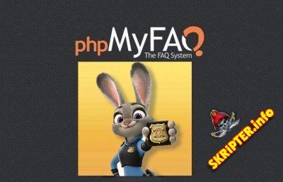 phpMyFAQ 2.9.2 Rus - система вопросов и ответов