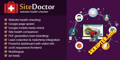 SiteDoctor v1.1 Rus - доктор для сайта