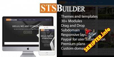 STSBuilder v2.0 - многопользовательский конструктор сайтов