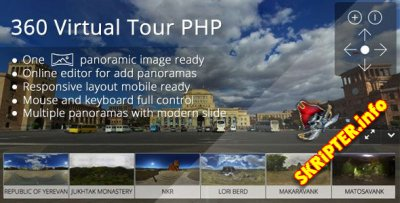 360 Virtual Tour PHP v1.1 - скрипт для создания сферических панорам