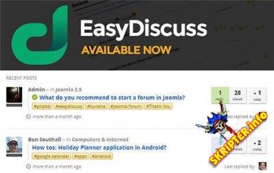 EasyDiscuss v4.0.11 Pro Rus - современный форум для Joomla