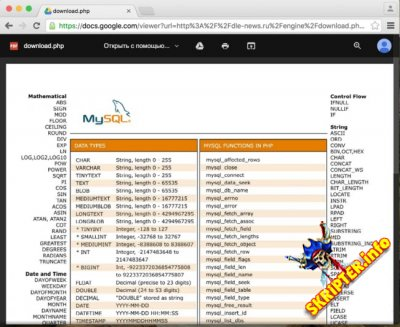 DataLife Engine v11.1 Final Release (ORIGINAL & NULLED)