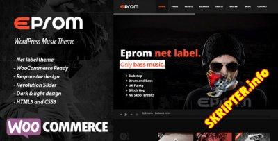 Eprom v1.5.4 - музыкальный шаблон для WordPress