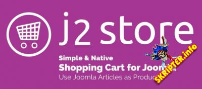 J2Store v3.2.13 Pro - интернет-магазин для Joomla