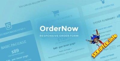 OrderNow v1.4 - скрипт формы заказа