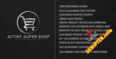 Active Super Shop v1.3 - скрипт интернет магазина