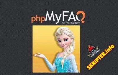 phpMyFAQ 2.9.4 Rus - система вопросов и ответов