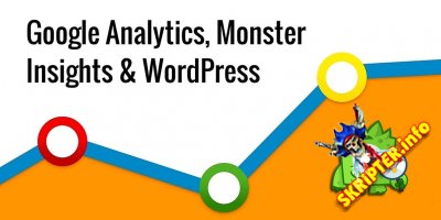 MonsterInsights Pro v7.0.8 Rus - детальная настройка google analytics для WordPress
