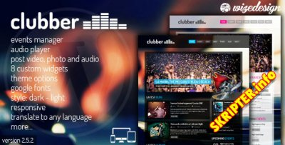 Clubber v2.6.1 - музыкальный шаблон для WordPress