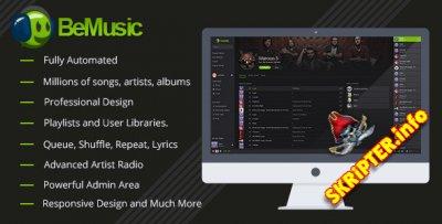 BeMusic v2.2.4 - скрипт музыкального сайта