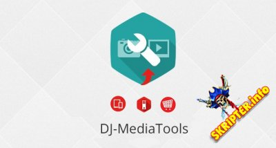 DJ-MediaTools v2.8.0 Rus - работа с картинками и видео для Joomla