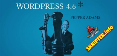 WordPress 4.6 Rus