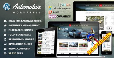Automotive v6.6 - автомобильный шаблон для WordPress